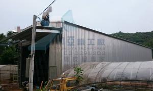 頂樓增建工程 中亞鐵工廠 鐵皮屋 鐵皮屋加蓋